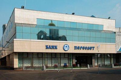 ЦБ решил изменить руководство банка «Пересвет»
