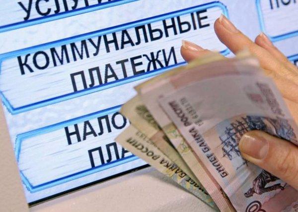 Услуги ЖКХ подорожали на 6-7% с начала года в Нижегородской области