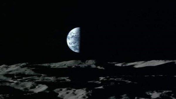 Японские ученые показали вид Земли с поверхности Луны