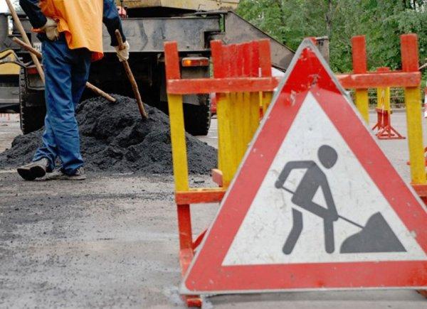 В 2017 году в Екатеринбурге проведут ремонт 52 улиц