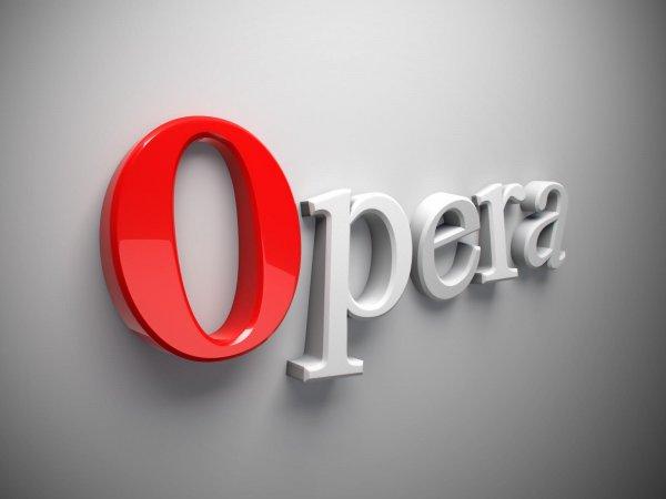 Обновленная Opera работает на 86% быстрее