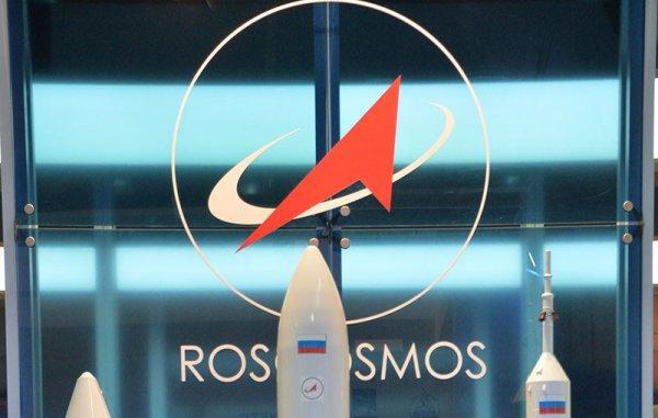 Роскосмос объявил конкурс на завершение создания системы «Арктика-М»