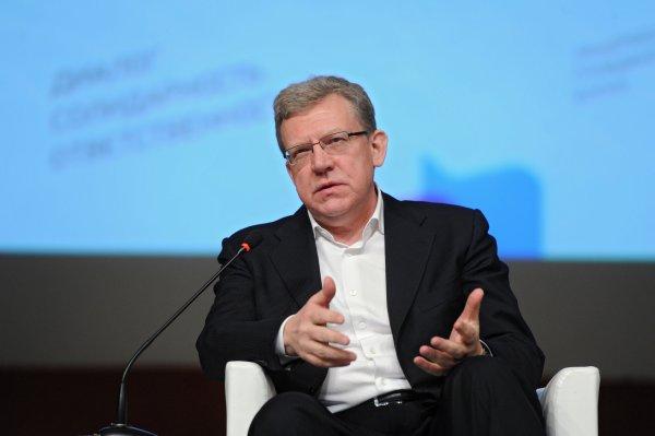 Кудрин: Санкции против России смягчат в 2017 году — ВладТайм — самые независимые новости