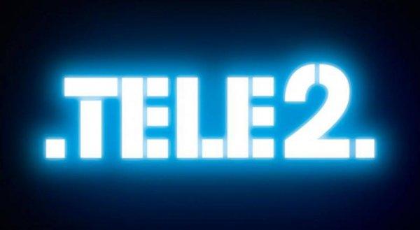 В Тульской области Tele2 расширяет зону покрытия LTE