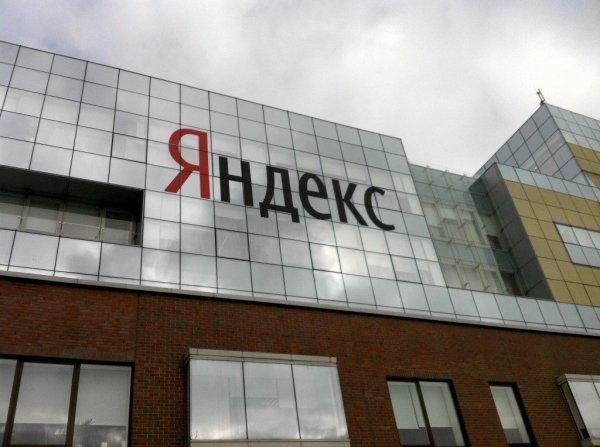 Общая выручка «Яндекса» увеличилась на 25% в третьем квартале нынешнего года