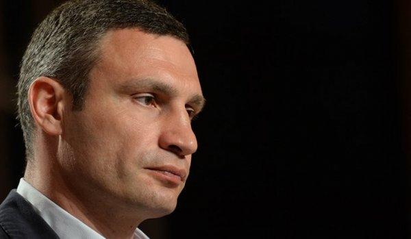 Виталий Кличко задекларировал белый рояль и семь велосипедов