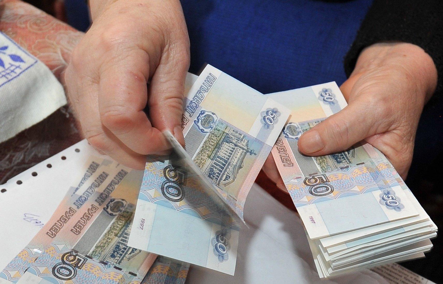 должна оплачивают ли переезд пенсонерам из региона в регион старцами, как