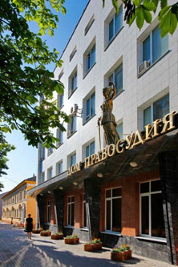 девушки белгородской области для знакомства