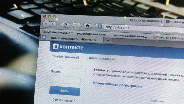 В «ВКонтакте» появился список прослушанных аудиозаписей