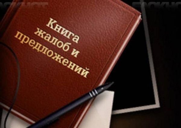 В Саратовской области на 10,6% выросло число жалоб на нарушения прав потребителей