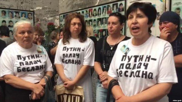 Суд смягчил наказание активисткам из Беслана