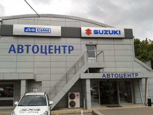 Мировые автопроизводители массово закрываю салоны в России