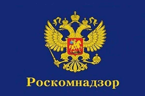 Роскомнадзор закроет крупнейший российский порнотрекер