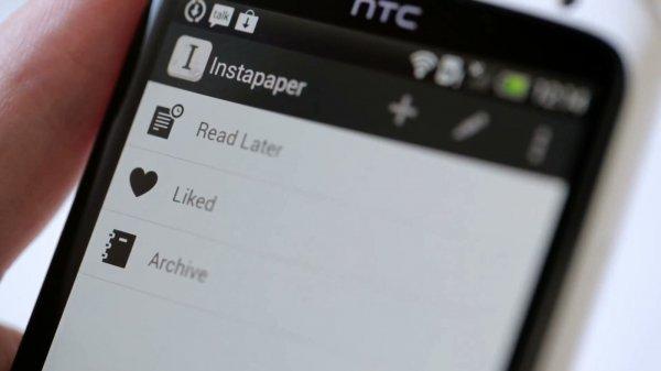 Премиум-функции Instapaper теперь доступны пользователям бесплатно