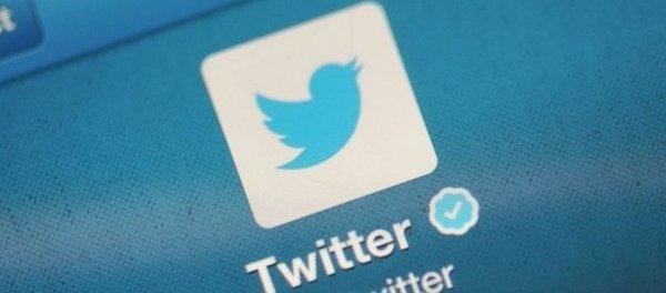 Пользователи уведомили о перебоях в работе соцсети Twitter