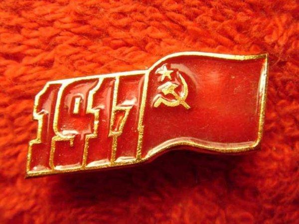Мифы и интересные факты Октябрьской революции