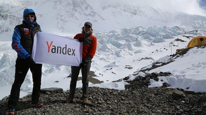 «Яндекс» показал в Сети панорамы Эвереста 2016 года