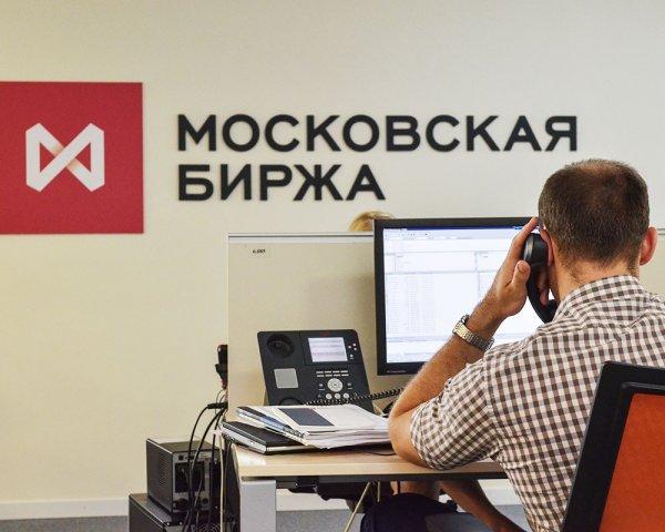 На сайте московской биржи наблюдаются перебои в работе