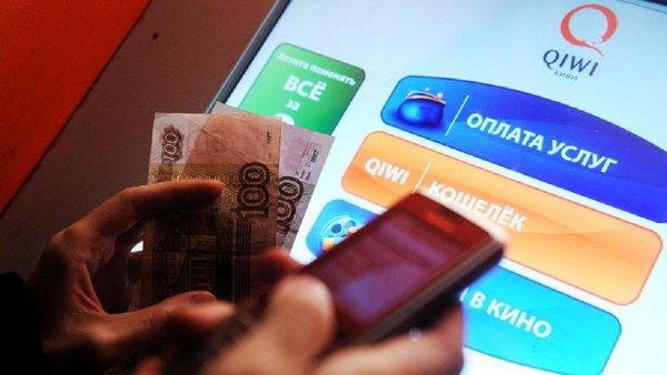 Геймерам удобнее оплачивать игры со смартфона – исследование