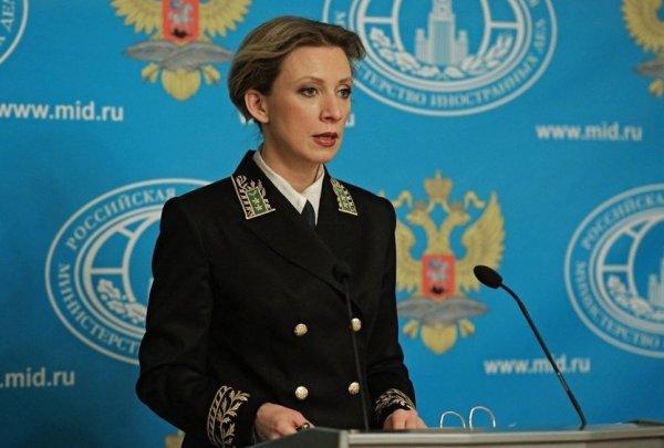 Захарова рассказала о сорвавшихся звонках Госдепа Лаврову