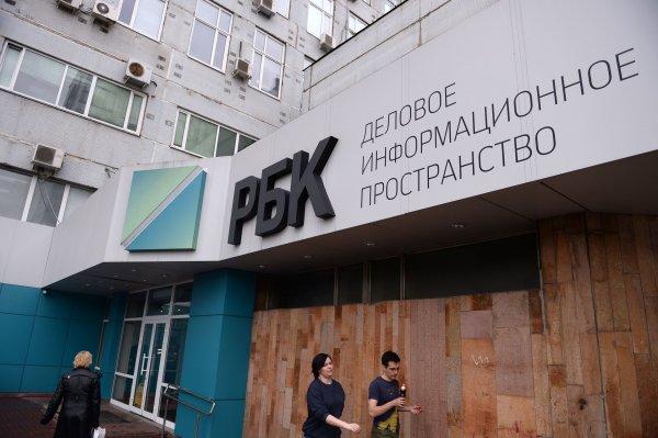 «Роснефть» обвинила РБК в попытке оказания давления на суд