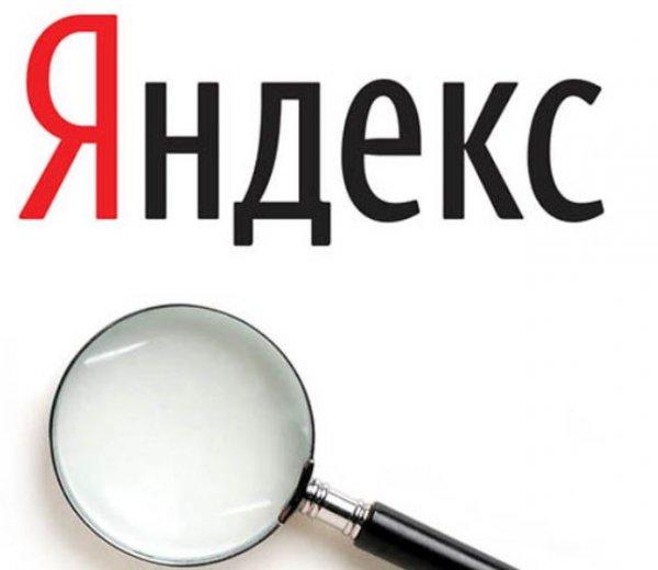 Яндекс обвинил Google в нарушении закона РФ