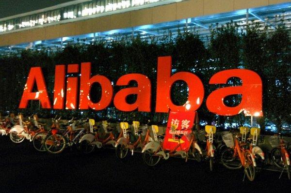 Популярный китайский интернет-магазин Alibaba в День холостяка побил рекорды продаж