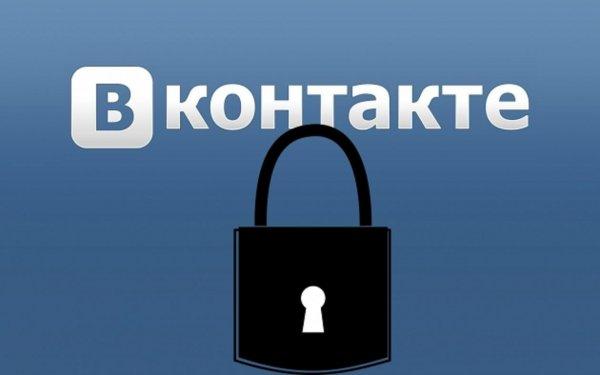 Роскомнадзор хочет заблокировать самую популярную группу «ВКонтакте» из Брянска