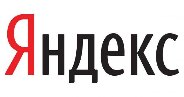 Сервис «Яндекс.Новости» неожиданно перестал работать