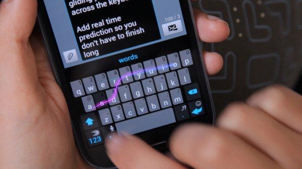 В SwiftKey появился клик «отключение слежки за пользователем»
