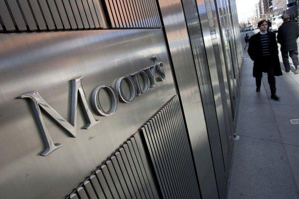 Moody's отозвало недавние рейтинги АФК «Система»