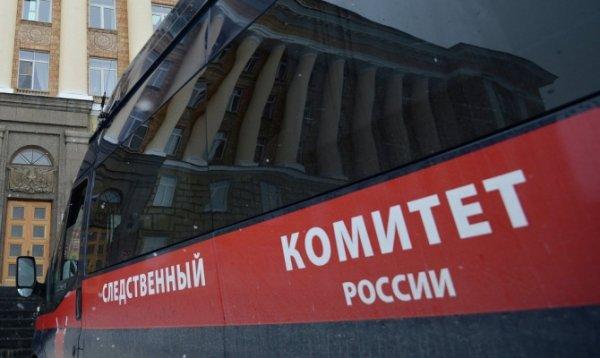 В Москве девушку изрезали ножом на детской площадке