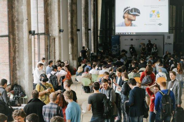 В Москве пройдет хакатон по VR-технологиям