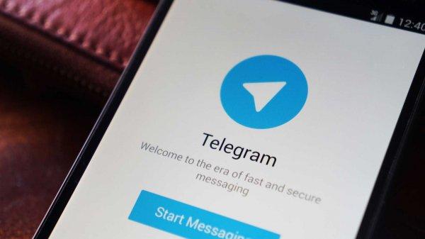 Телеграм - новая программа для обмена смс.