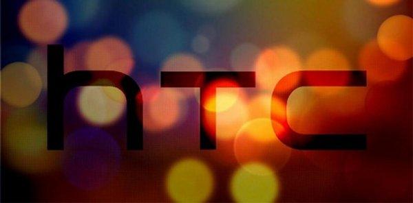 В HTC опровергли информацию о продаже мобильного подразделения