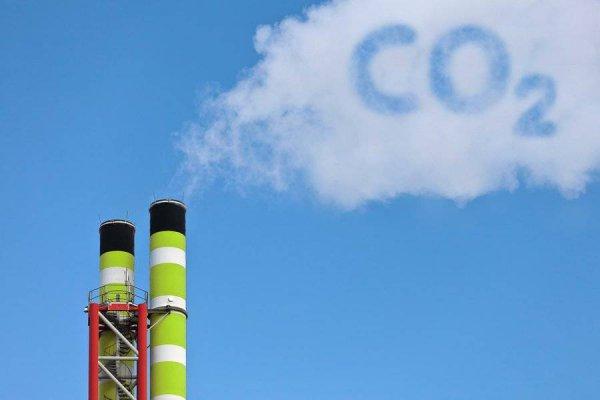 Ученые научились добывать биотопливо из углекислого газа