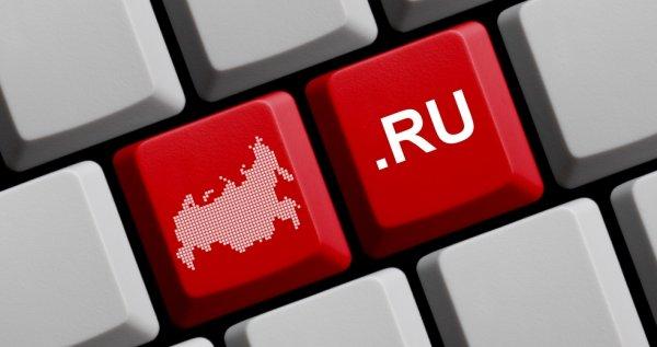 22 ноября пройдут ежегодные награждения премией рунета