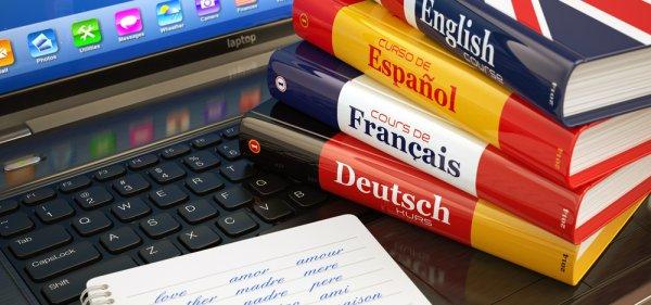 Ученые: Использование иностранного языка влияет на моральные решения