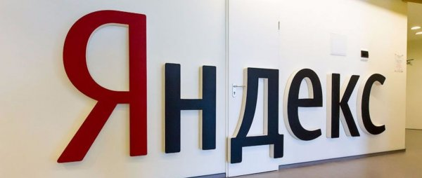 «Яндекс» запустил гиперлокальный таргетинг по сегменту «Аудитории»