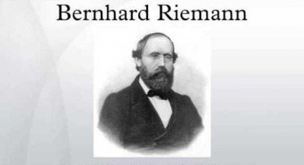 Россиянин Игорь Турканов доказал гипотезу Римана