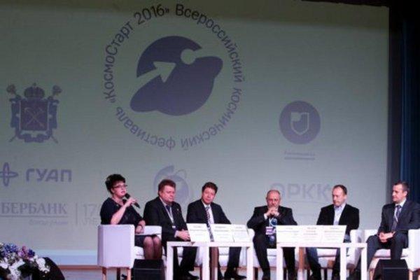 В Санкт-Петербурге прошел научный фестиваль «Космостарт»