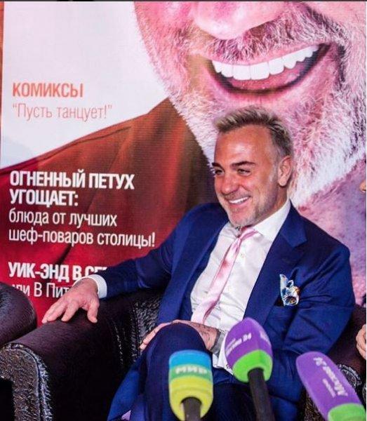 «Танцующий миллионер» Джанлука Вакки признался в любви к Москве