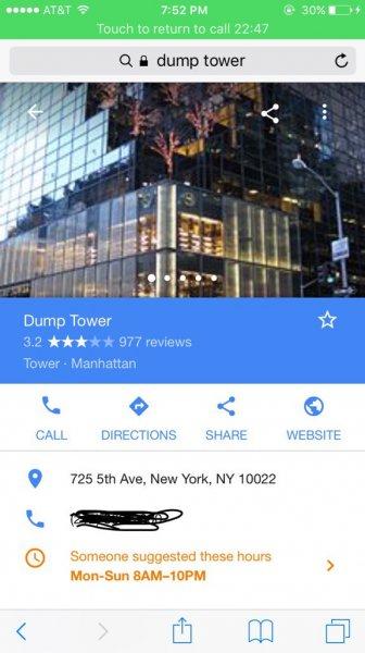 Башня Трампа превратилась в «башню-свалку» на картах Google