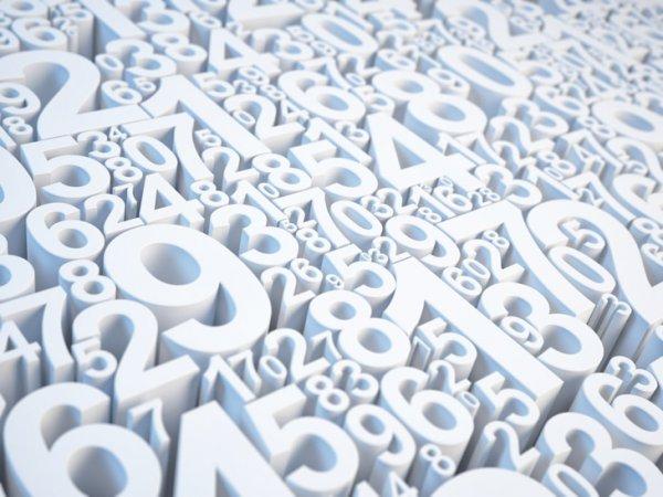 Ученые назвали самые большие простые числа