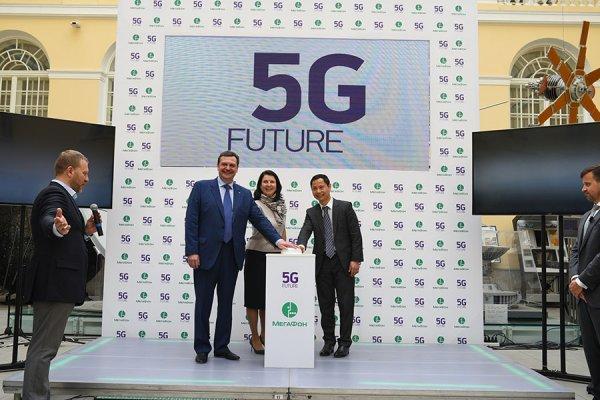 «Мегафон» планирует первым в России запустить 5G