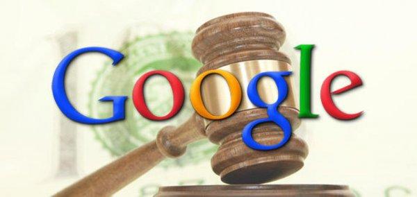 Google подала очередной иск в арбитражный суд к ФАС