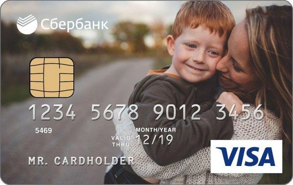 Сбербанк запустил совместную с ВКонтакте карту с индивидуальным дизайном