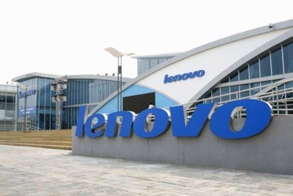 В России интернет-продажи Lenovo увеличились на 1% от оборота компании