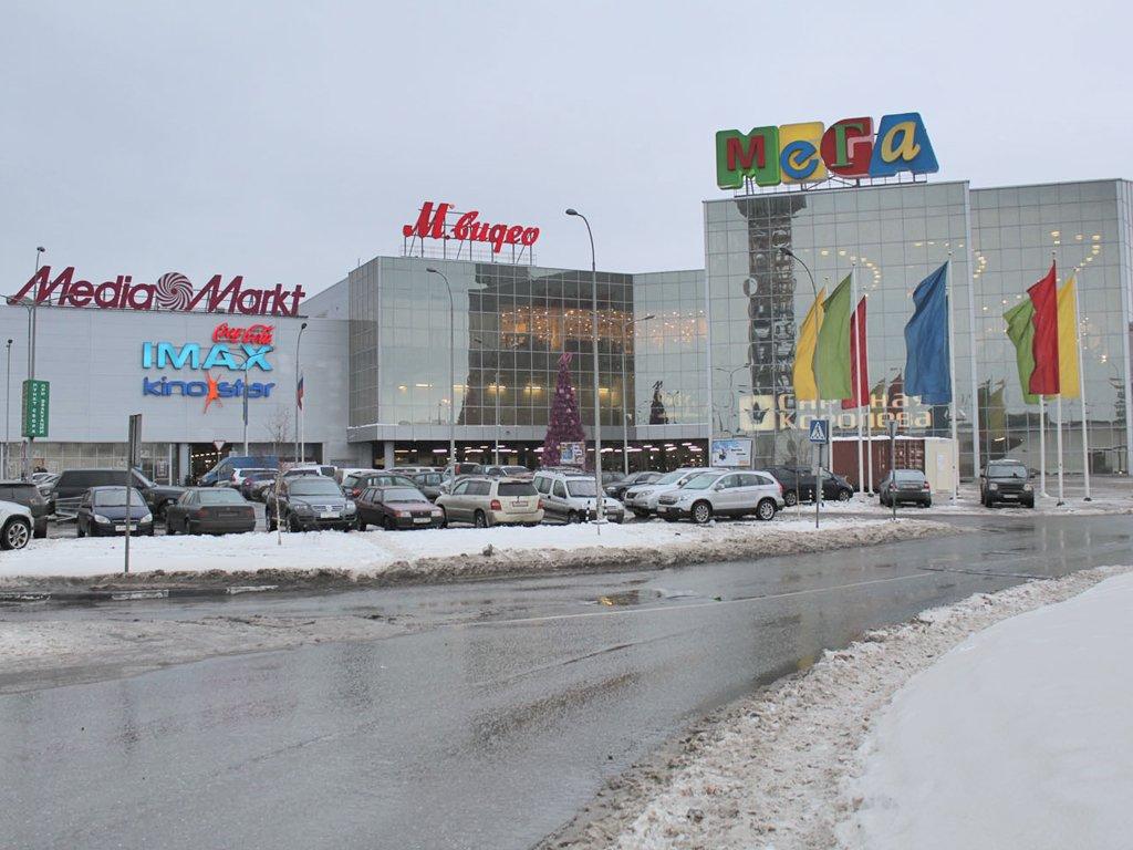 357aef70a03d В Москве эвакуировали ТЦ