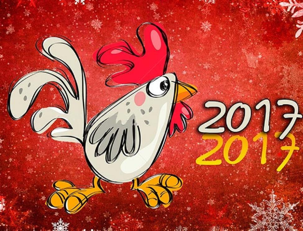 С наступающим новым годом 2017 прикольные картинки